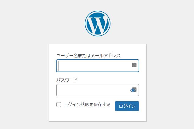 /wp-login.php