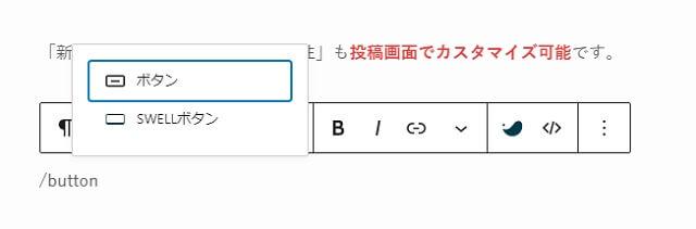 ボタンは/buttonで呼び出しできます。